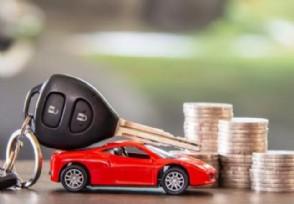 二手车抵押贷款流程是怎样的