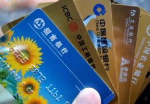 兴业银行信用卡积分怎么查询