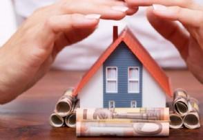 结婚买房有哪些需要注意的事项