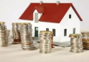 购房新手和内行的区别