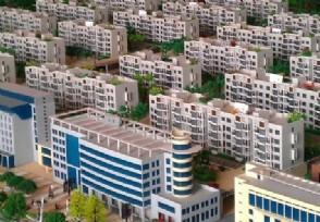 为什么高层住宅不受欢迎