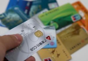 哪些信用卡可以电话提额