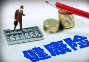 买商业保险前需要注意什么