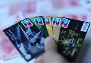为什么信用卡额度一直提升不了