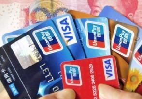 通过什么渠道申请信用卡容易批