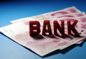 个人无力偿还银行债务如何处理