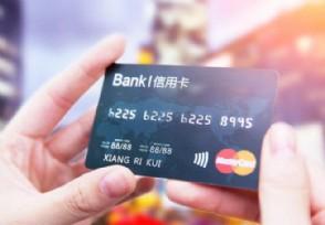 信用卡按时还款为什么额度一直不涨