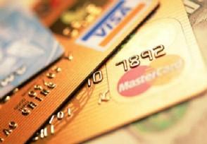 信用卡捆绑微信支付宝消费和直接刷卡区别