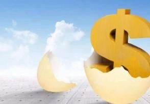 网上信用贷款app有哪些