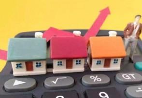 什么条件下可以退回购房定金