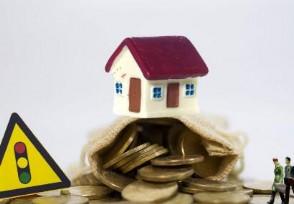 房抵贷的条件有哪些