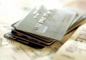 信用卡挂失后的补办流程是怎样的