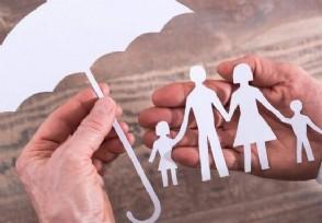 家庭购买保险的原则有哪些