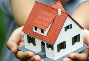 通过中介买房有哪些注意事项