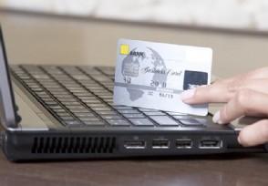 信用卡还款后多久提额度