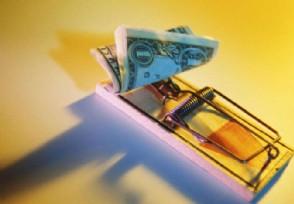 2020年容易下的网贷口子有哪些