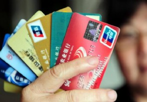 银行卡之间怎么转账