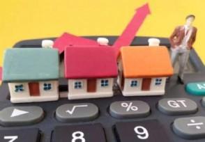 申请信用卡对房贷审批有什么影响