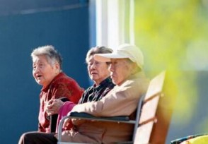 目前主流的养老方式有哪些
