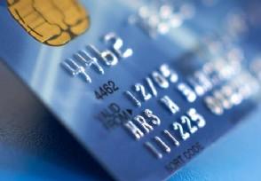 四大行信用卡和其他银行信用卡有何区别