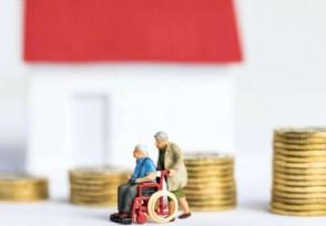 老年人才能守住自已的养老钱