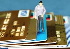 光大信用卡提额怎么提