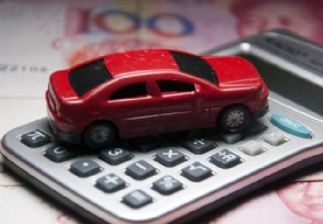 贷款买车额度不足怎么办