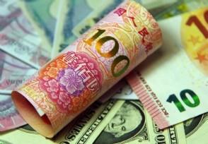 人民币升值有哪些不利影响
