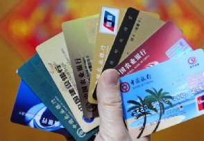 申请广州银行信用卡需要什么材料