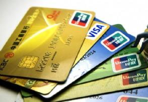 怎么知道银行卡的开户行