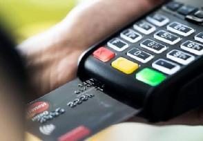 低额度信用卡的处理办法