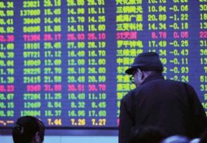 股票基金投资者如何长期赚钱