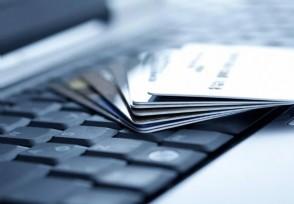 广州银行信用卡申请条件是什么