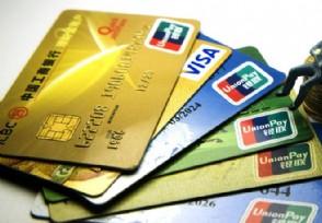 工行信用卡注销方式是什么
