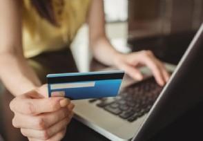 信用卡没有实体卡怎么用卡