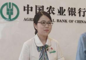 农行网捷贷申请条件
