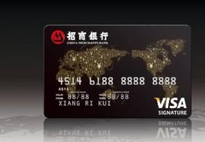 招商银行信用卡办理步骤是什么