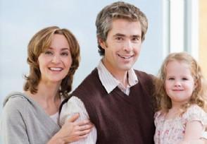 给孩子买保险怎么选择