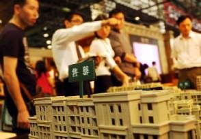 购房贷款的时间是如何规定的