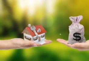 工行房贷提前还款流程是什么