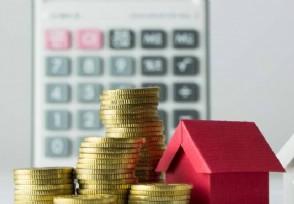 家庭投资的四种方式