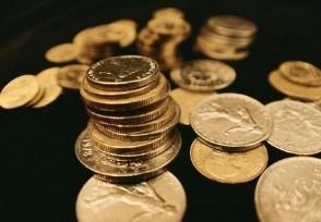 怎么辨别合法的贷款平台