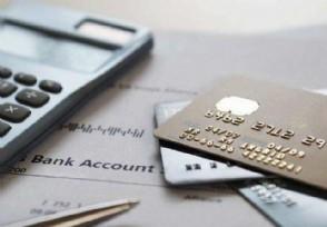 第一张信用卡怎么办才容易下来