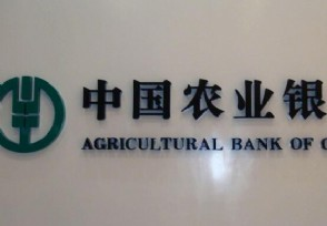 农行网捷贷怎么申请才能成功