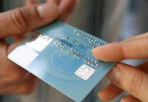如何巧用信用卡实现钱生钱