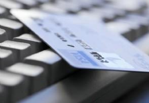 工银灵通卡欠年费后果是什么