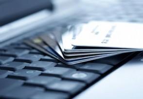 光大银行淘票票信用卡怎么申请