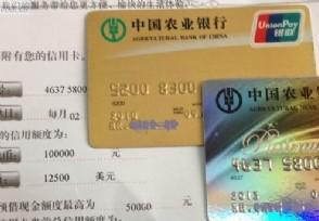 农业银行信用卡怎么用手机还款