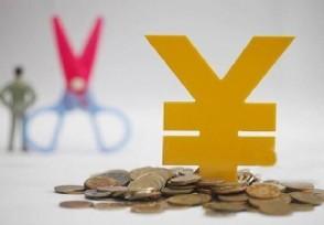 什么贷款平台利息低比较正规