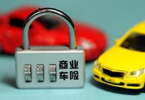 网上怎么买车险